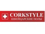 Плинтус шпонированный  Corkstyle