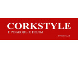 Клеевая напольная пробка Corkstyle