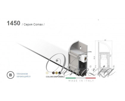 Дверной автопорог-антипорог накладной Venezia 1450/700мм, регулировка 1 уровень, серебристый